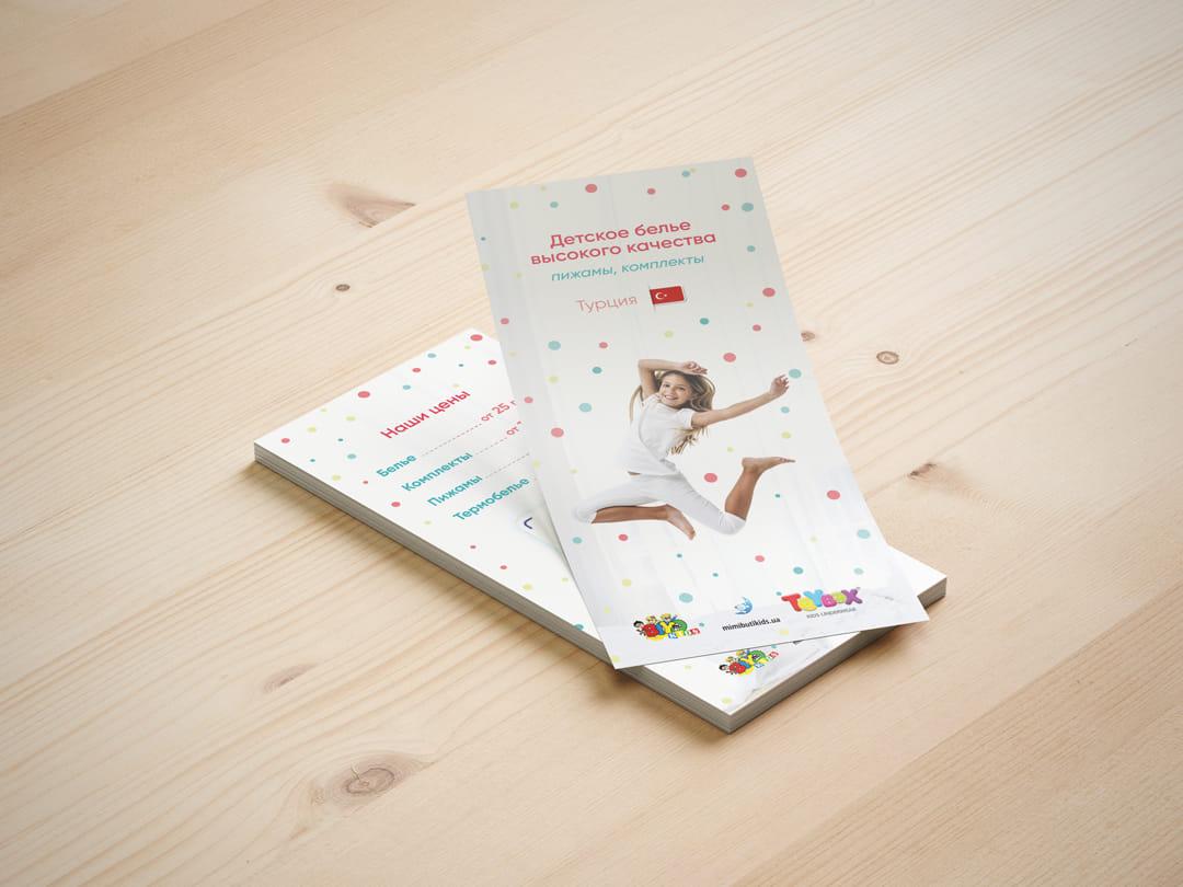 Фото Еврофлаєр для магазину дитячої білизни