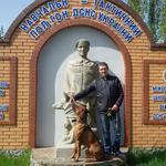 Дрессировка и воспитание собак, выгул, консультация. Кинолог. Киев