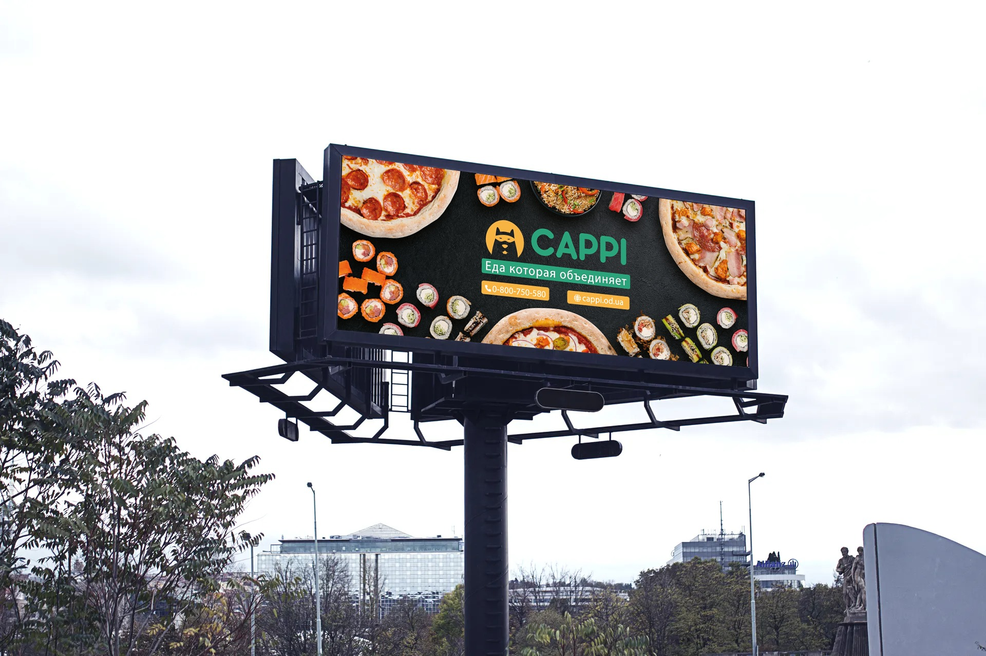Фото Дизайн билбордов.