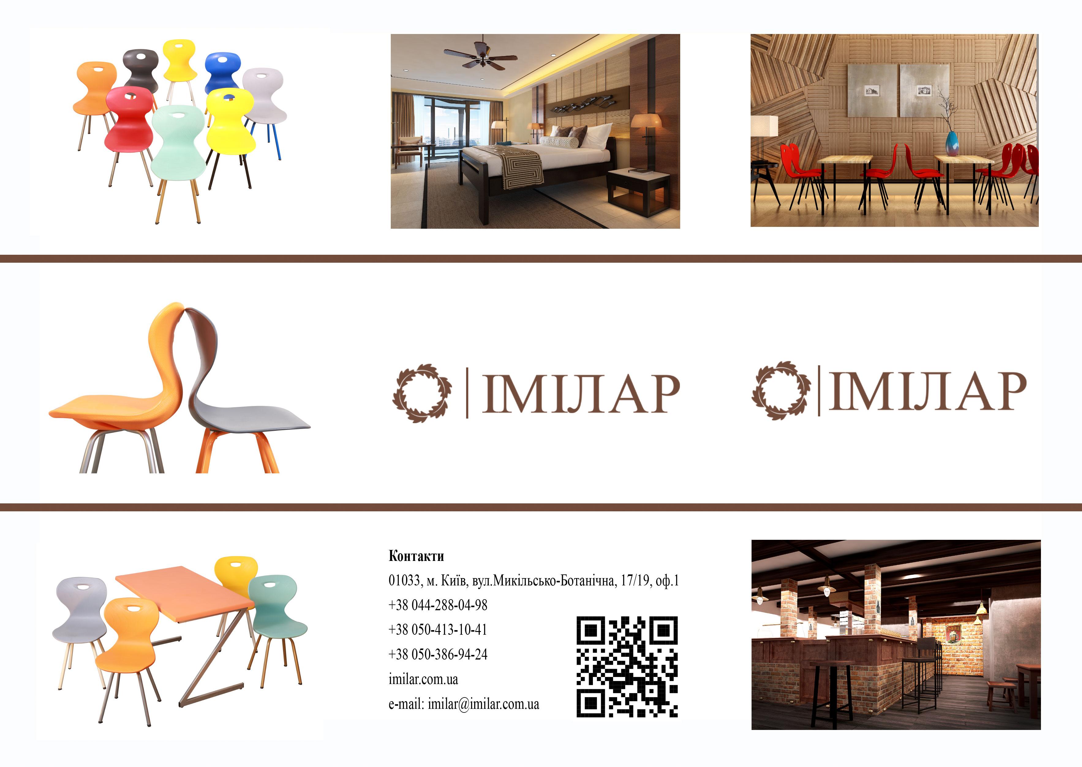 Фото Дизайн полиграфии (буклеты, листовки, флаеры) для бизнеса быстро и качественно 2