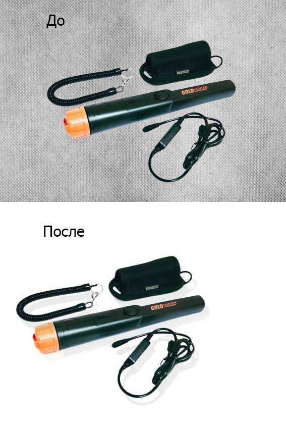 Фото Обтравка предметки для интернет магазинов
