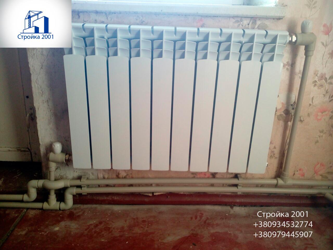 Фото Установка и замена радиаторов отопления любой сложности 5