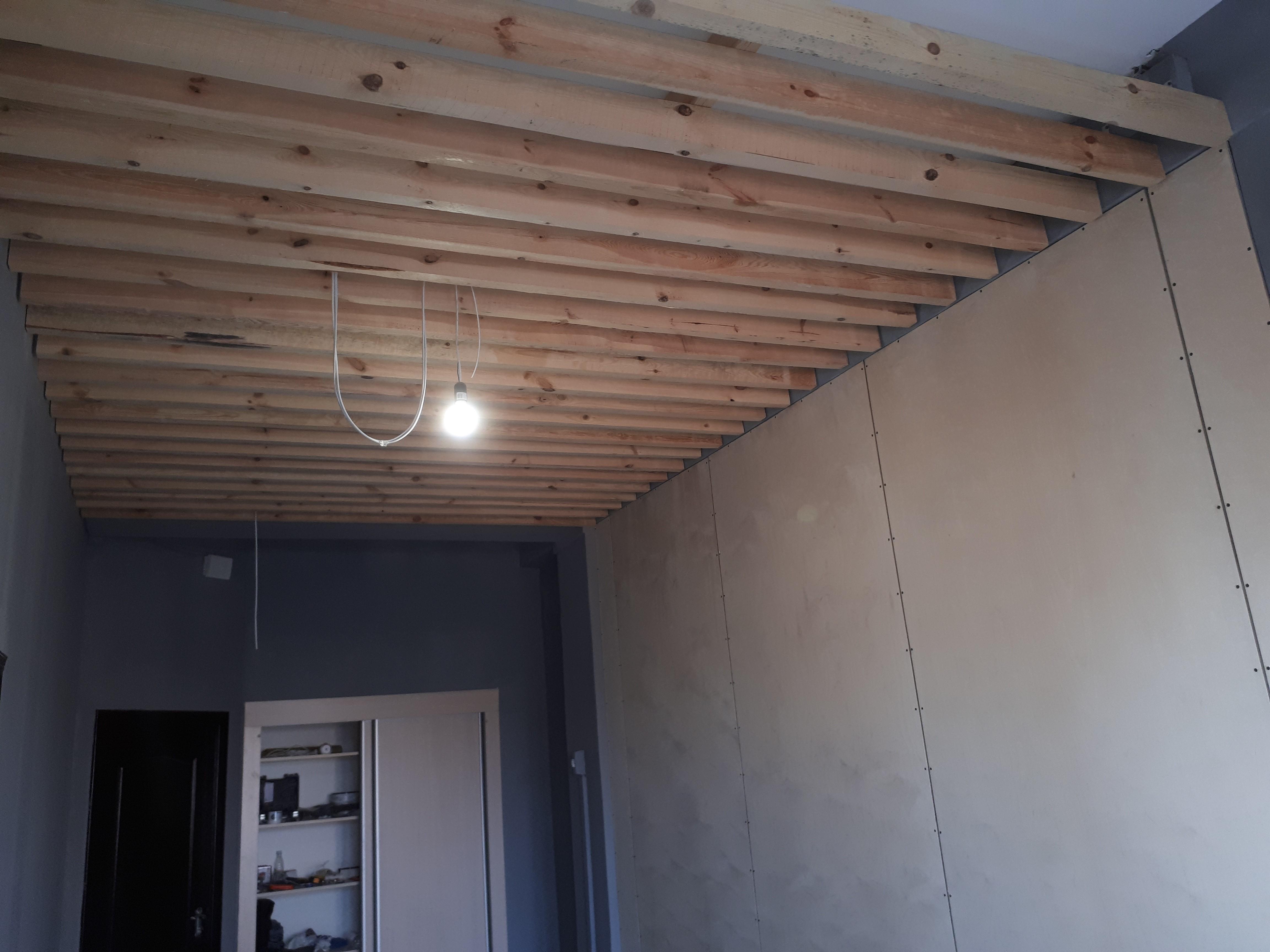 Фото Подвесной потолок из реек.