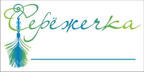 Фото Розробка лого та фірмового стилю 2