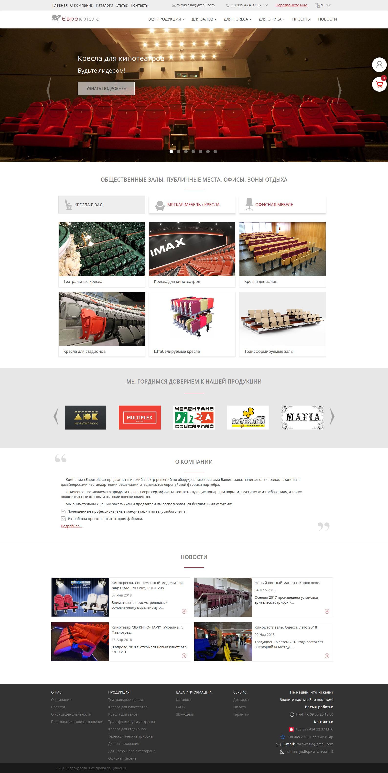 Фото Создание интернет-магазина с разработкой CMS, гланая страница