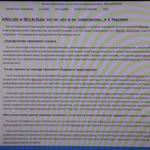 Статьи, тексты для сайта, страницы в соц.сети качественно, интересно и уникально