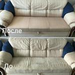 Химчистка стандартного дивана