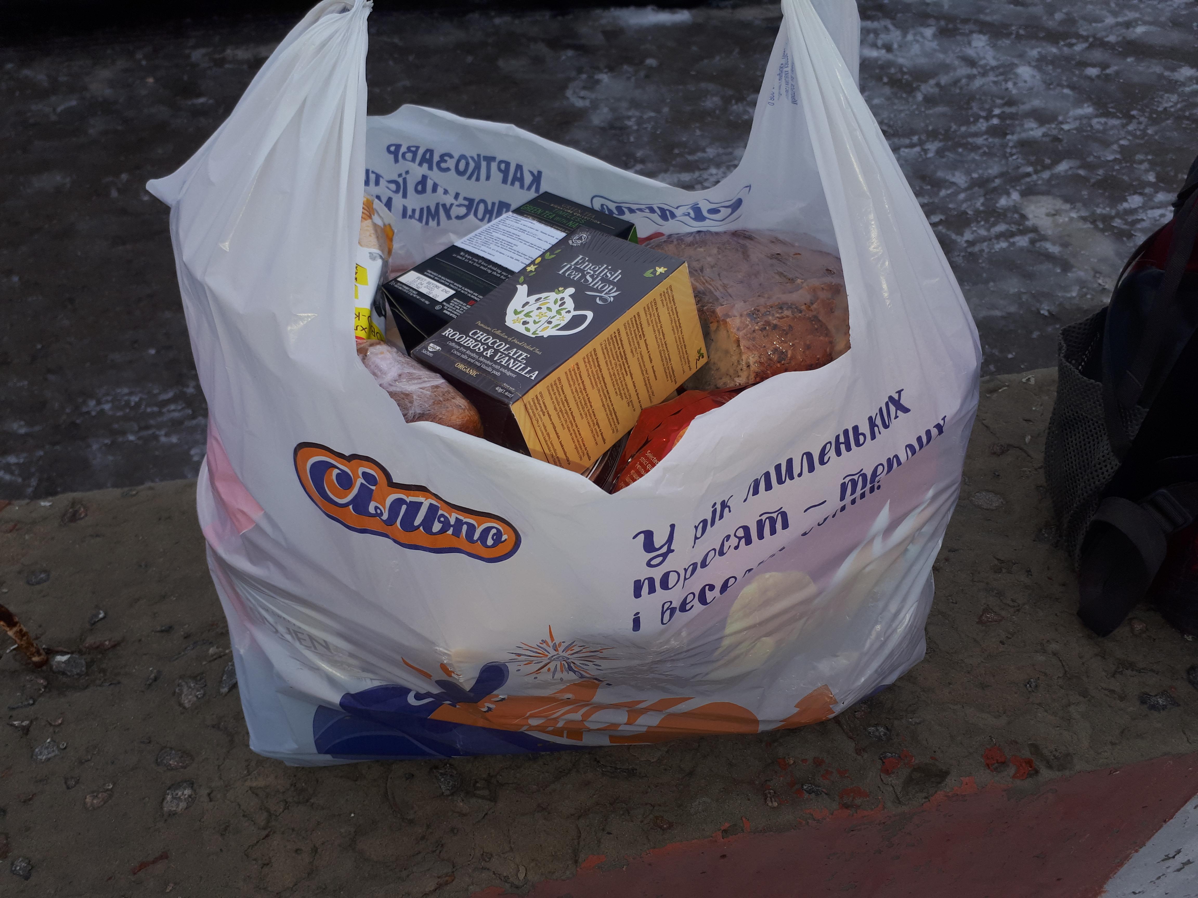 Фото Покупка и отправка продуктов в другой город