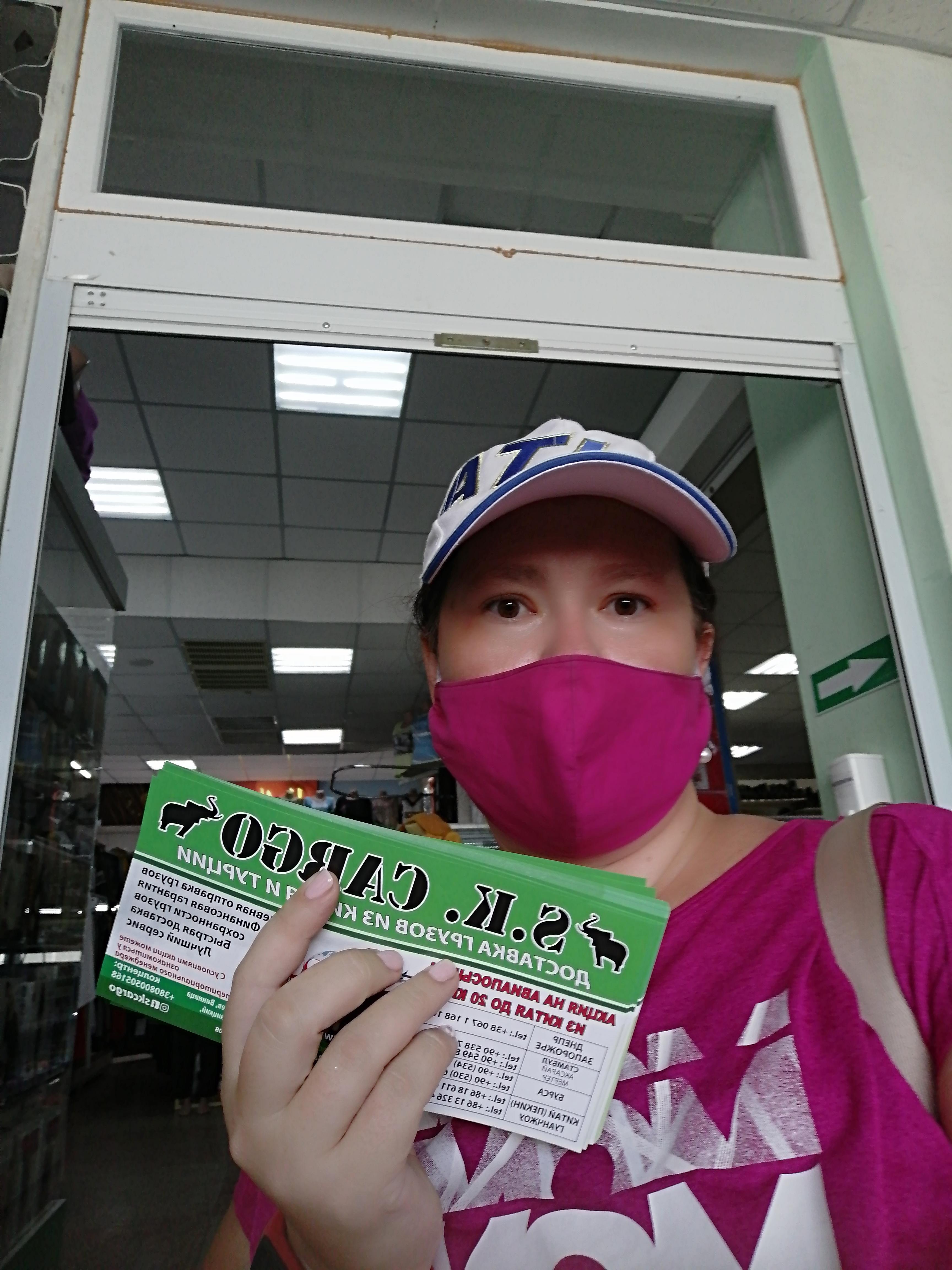 Фото Раздача листовок по магазинам и торговым точкам с фото отчётом.