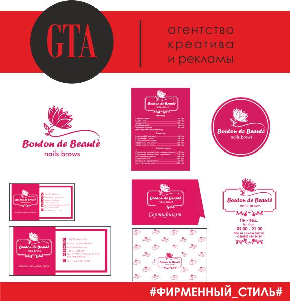 Фото Разработка логотипа или фирменного стиля для Вашего бренда. 3