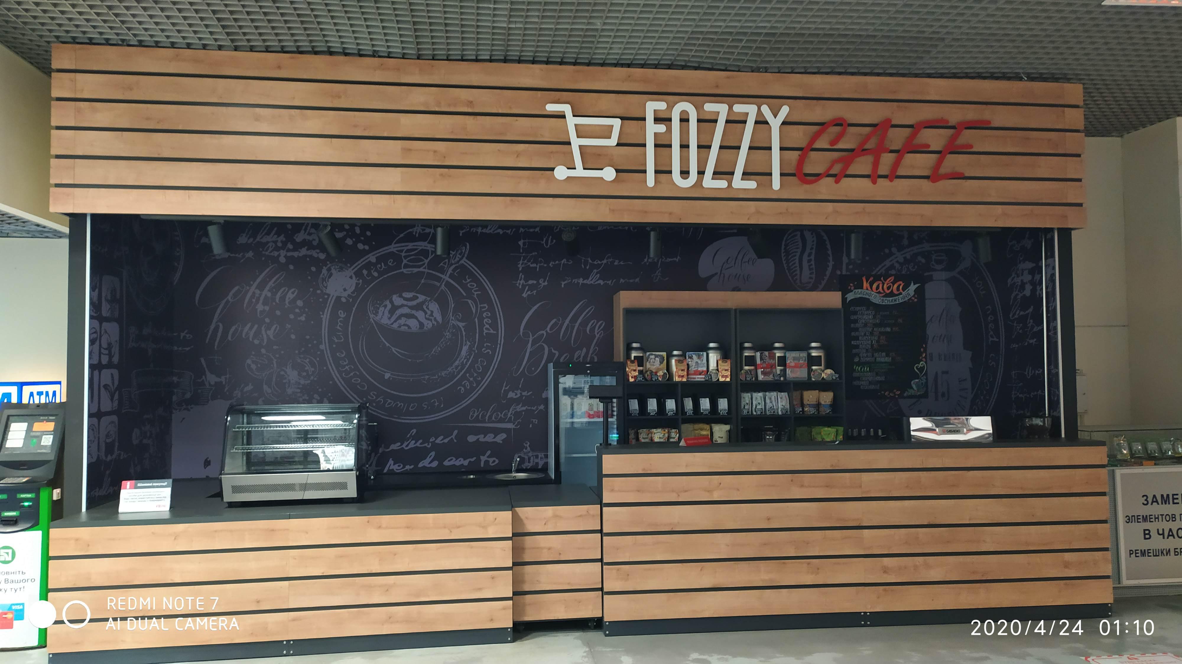 Фото Монтаж кофейного магазина. Для Fozzy group. - 3 ночи