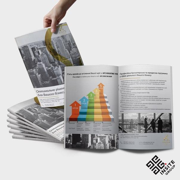 Фото Разработка презентаций (дизайн, создание рекламной инфографики) PDF, PowerPoint 2