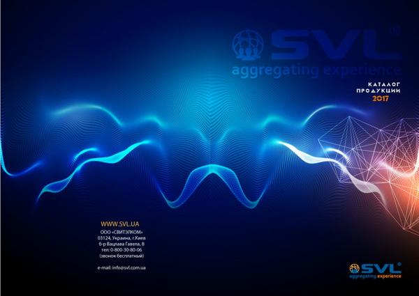 Фото Обложка каталога продукции SVL 2017г.