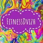 Тай Бо, Пилатес, Аэробика, стрейчинг, здоровая спина, силовая, кардио, детская йога, фитнесс мама + малыш