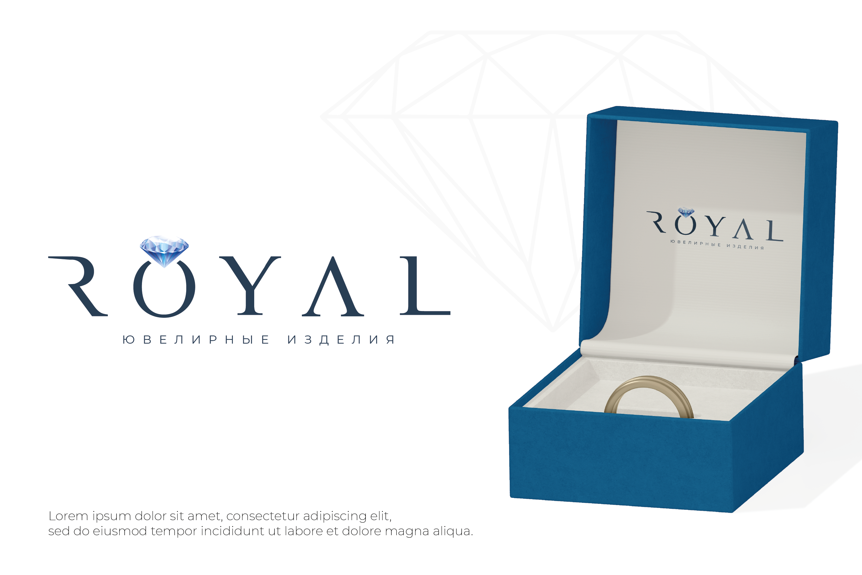 Фото Логотип для ювелирного магазина