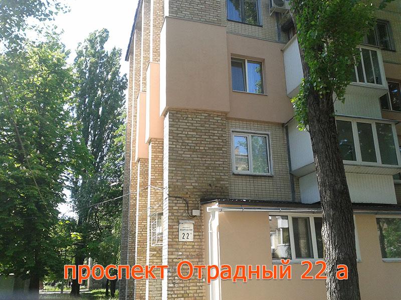 Фото Утепление квартир, домов на любой высоте 1