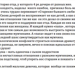 Набора текста. Оперативно ( Русский, Украинский,Английский)
