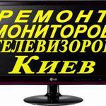 Ремонт ЖК  телевизоров в Киеве. Ремонт  LG, Samsung, Sharp,  Panasonic, Toshiba и других