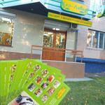 Раздача листовок в Харькове