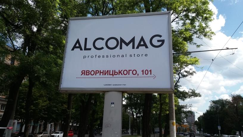 Фото Широкоформатная печать Харьков, баннера, пленка, холст, плакат, оракал, дизайн  2