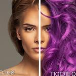 Обработка фото (ретушь, смена цвета губ,волос,кожи и т.д, добавление или удаление сторонних объектов и т.д)