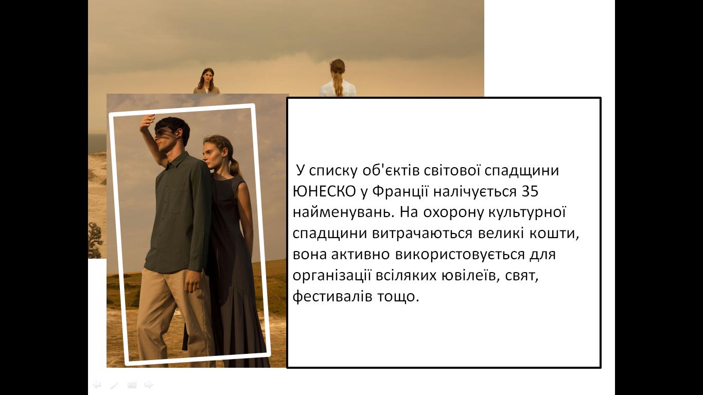 """Фото Один из слайдов для презентации по """"Деловой культуре Франции """" в минималистичном строгом стиле."""