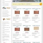 Разработаю интернет-магазин на бесплатной СМС