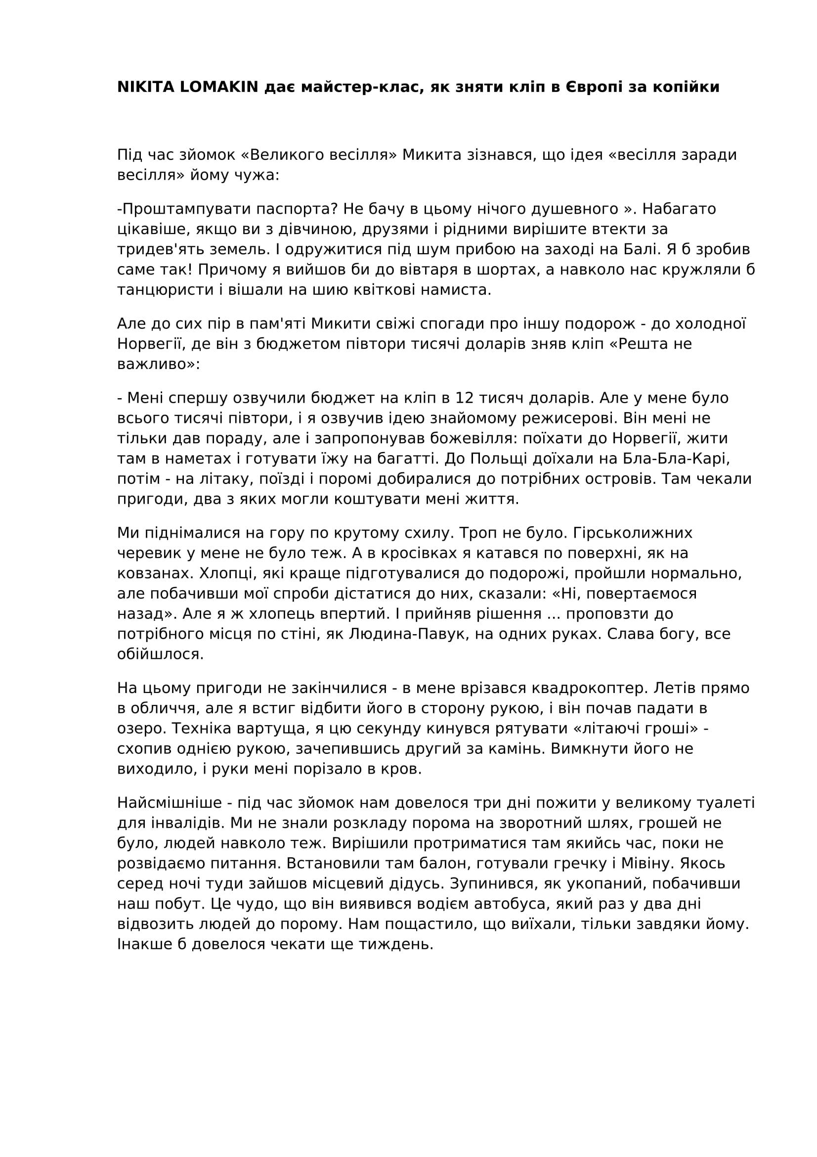 Фото Перевод текста с английского на русский. Все, как обычно,выполнено быстро и качественно.