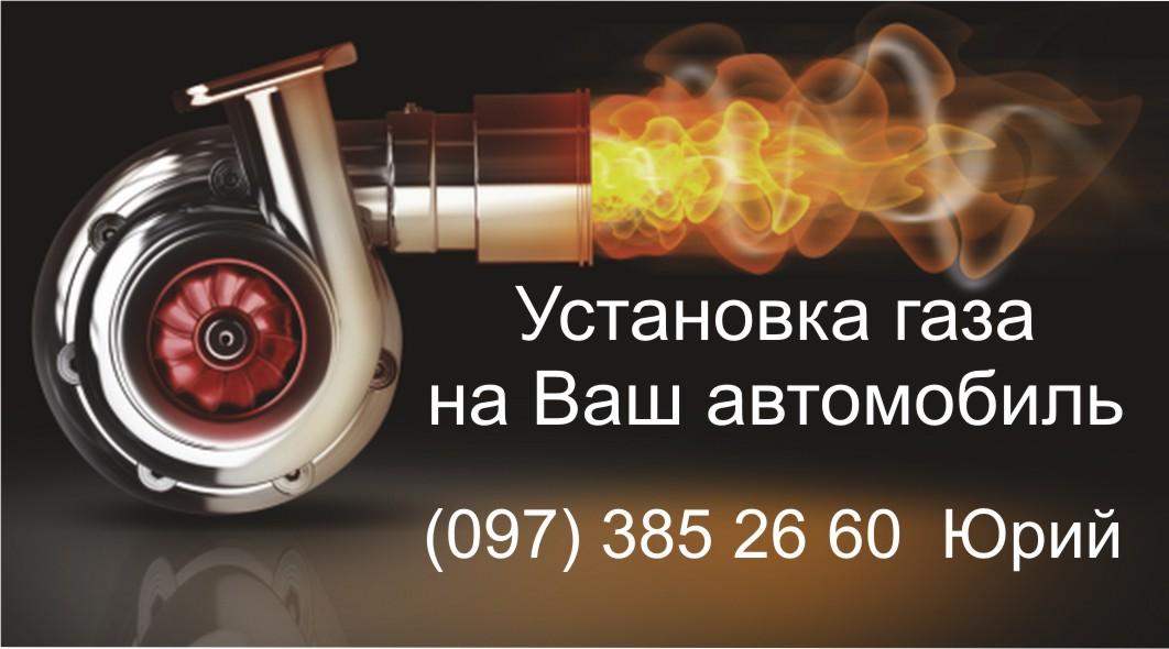 Фото дизайн визитки