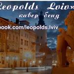 Leopold's Lviv - жива музика на весілля, корпоратив чи бенкет