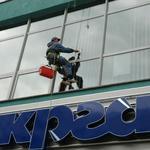 Мойка фасадов Киев