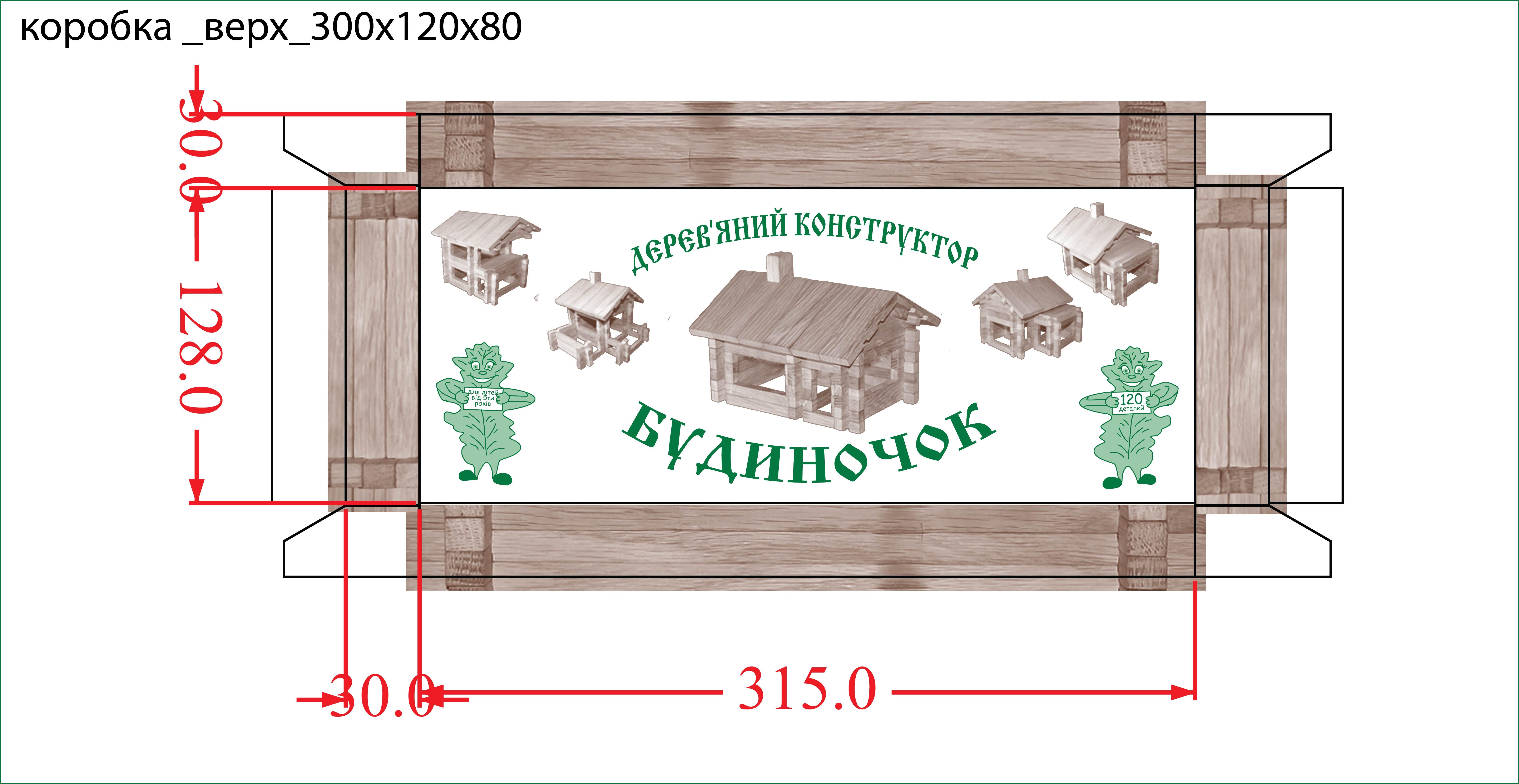 Фото Разработка дизайна и макета упаковки для конструктора