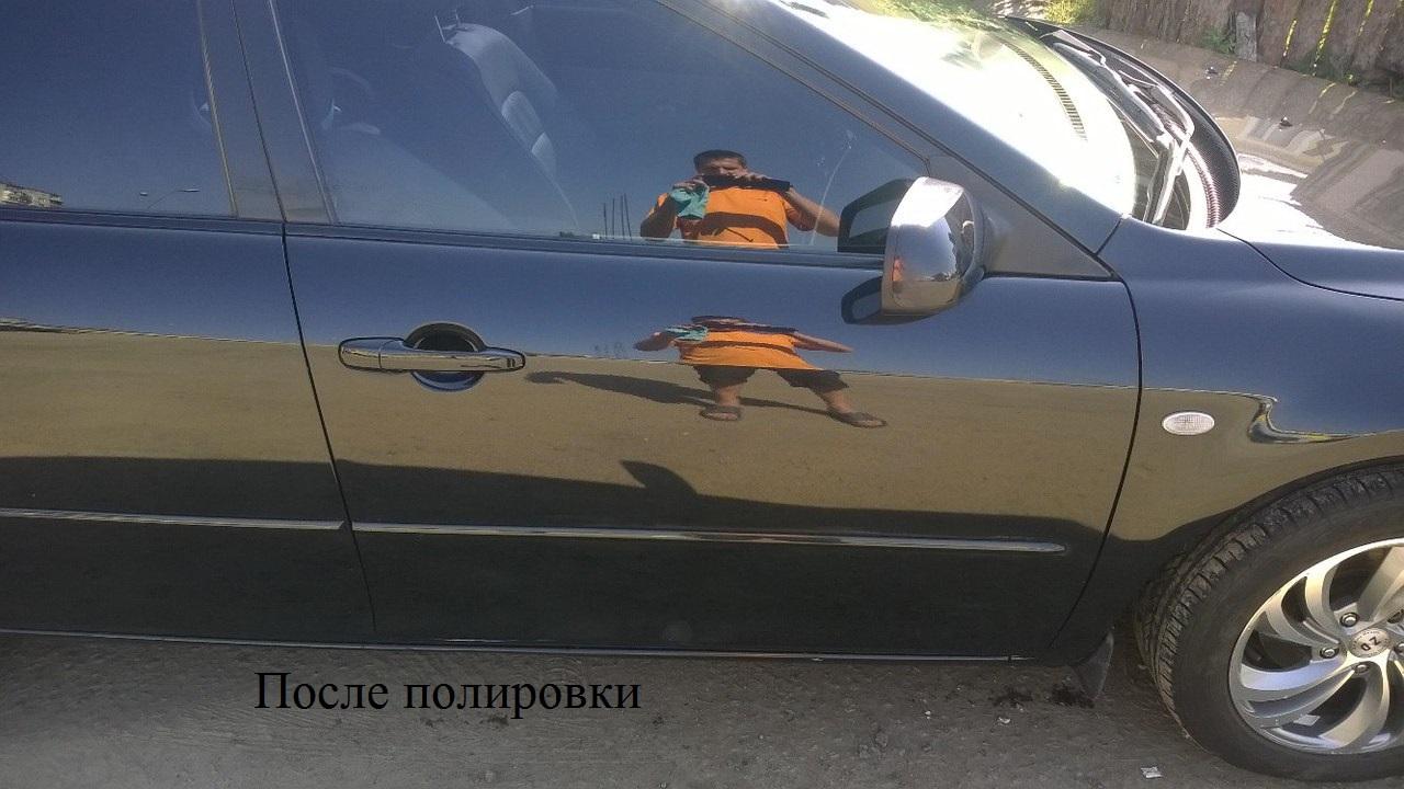 Фото Полировка кузова, химчистка, тонировка фар, мойка 2
