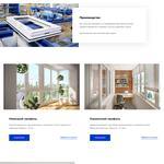 Дизайн сайтов/логотипов/презентаций/печатной продукции