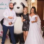 Ведуча весілля