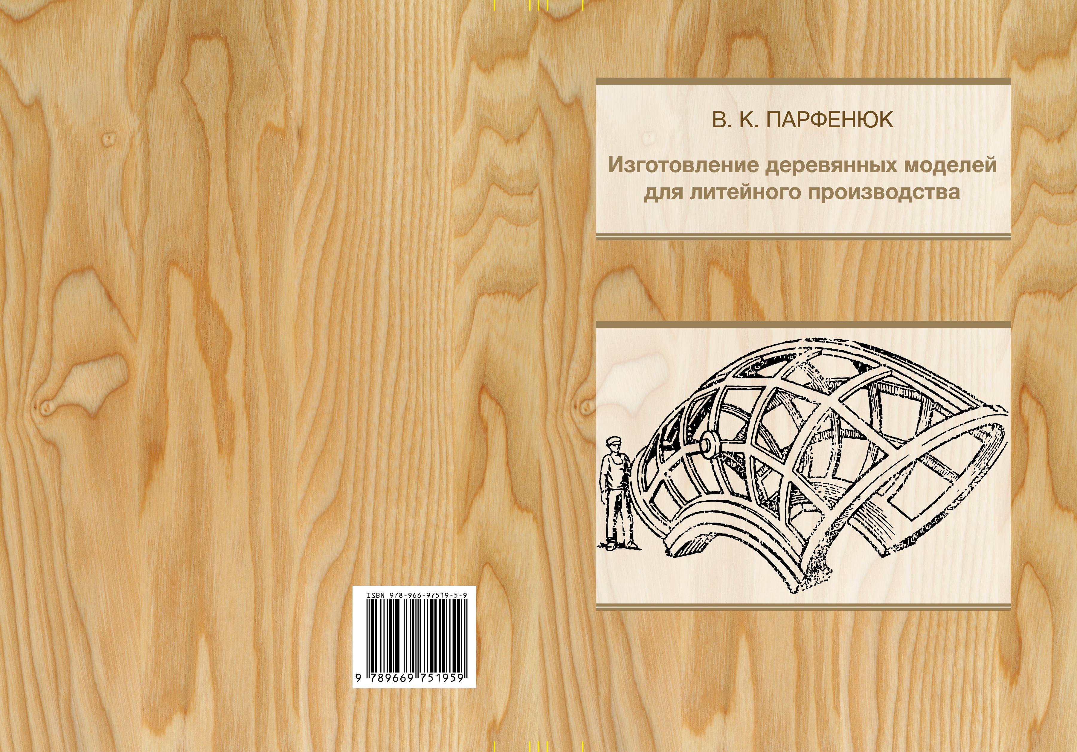 Фото Разработка оригинал-макета книжной обложки.