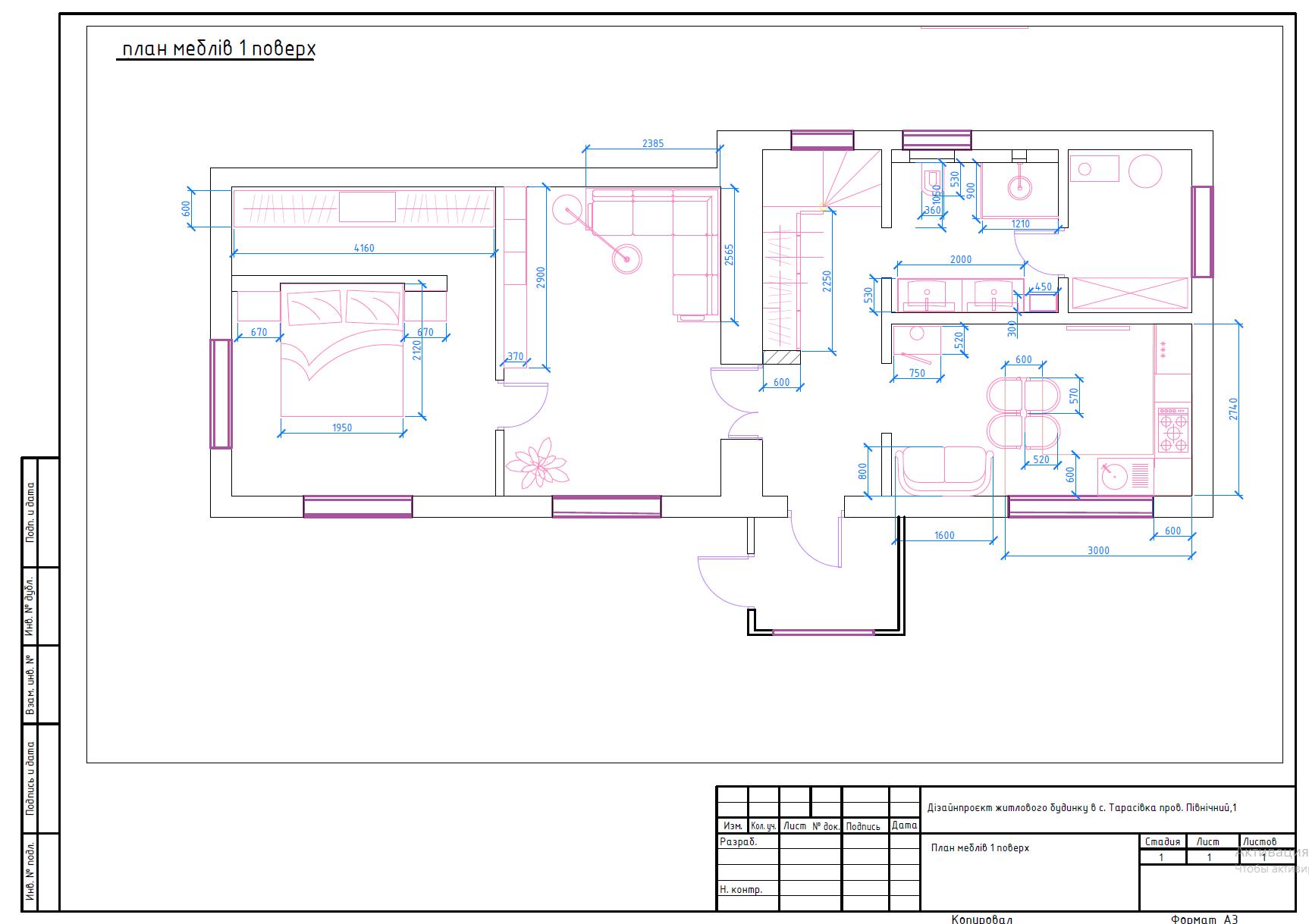 Фото Розробка нового планіровочного рішення з розстановкою меблів 1 поверх