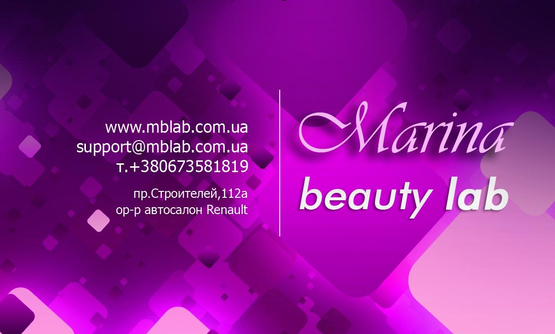 Фото визитка салона красоты (2 часа)