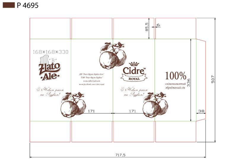 Фото Разработка картонной упаковки для напитков