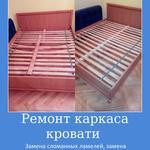 Ремонт мебели, перетяжка стульев, ремонт стульев, диванов, кроватей