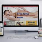 """Разработка сайтов и интернет-магазинов """"под ключ"""""""