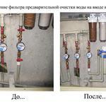 Монтаж водопровода,канализации