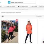 Качественное наполнение интернет-магазинов, сайтов