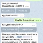 Создание Telegram Ботов и магазинов