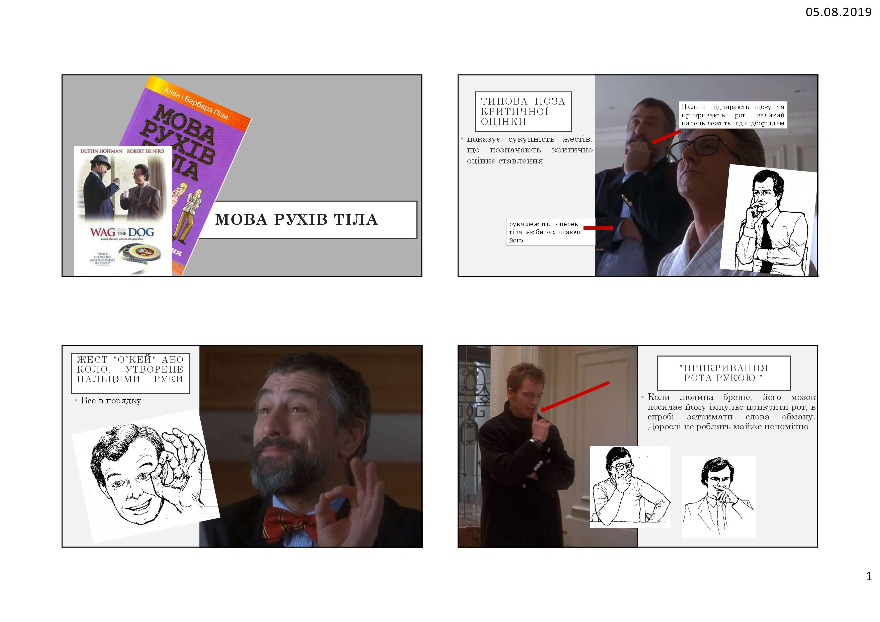 Фото Сравнительный анализ книги и фильма с примерами