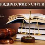 Скорая юридическая помощь, споры с банками