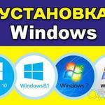 Установка Windows 300грн! Гарантия! Переустановка Виндовс! Выезд!