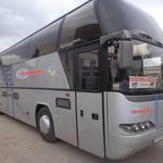 Заказ аренда автобуса микроавтобуса пассажирские перевозки