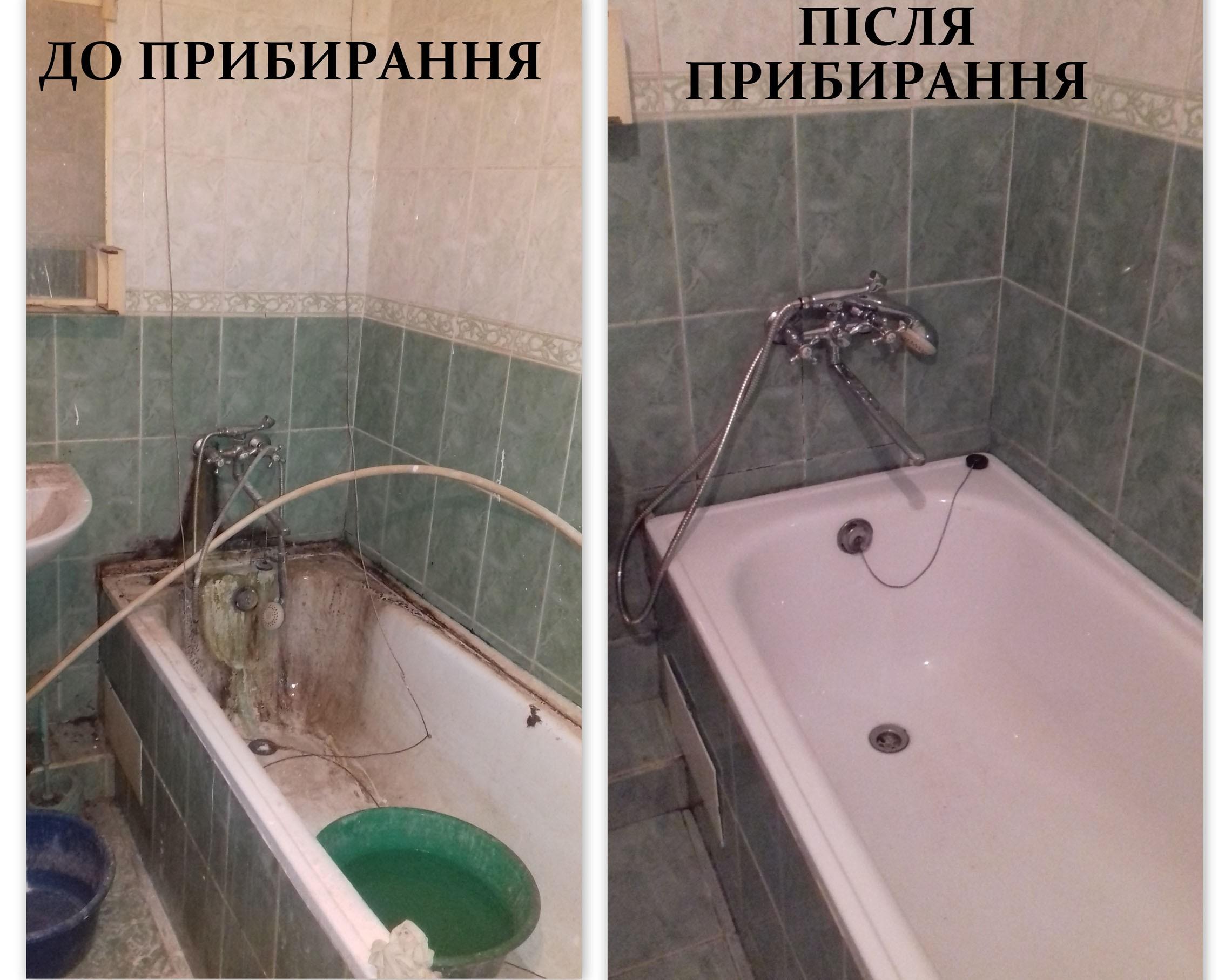 Фото Уборка квартир 1