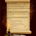 Напишу информационные и коммерческие тексты безупречного качества